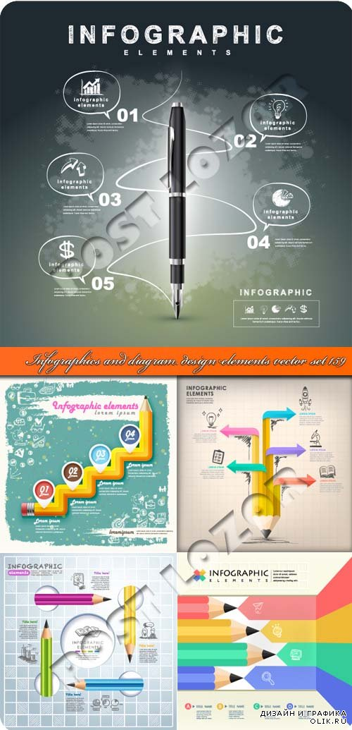 Инфографики и диаграммы часть 159 | Infographics and diagram design elements vector set 159