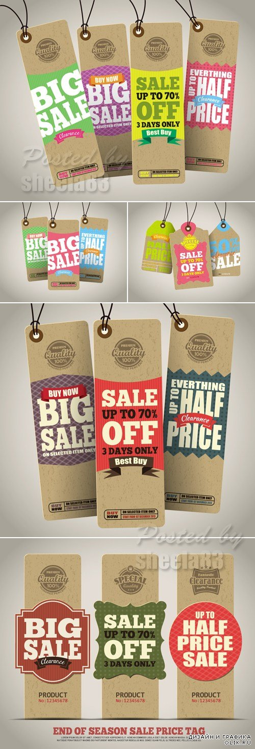 Sale Price Tags Vector