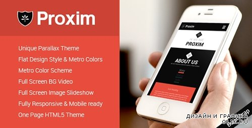 t - PROXIM v1.1 - Unique One Page Parallax Responsive HTML5 - FULL