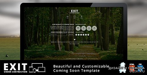 t - Exit - Responsive Under Construction Template - RIP