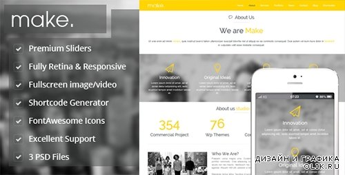 t - Make v1.3 - Responsive Parallax Onepage Wordpress Theme
