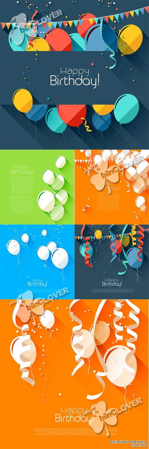 Birthday cards with balloons 0592