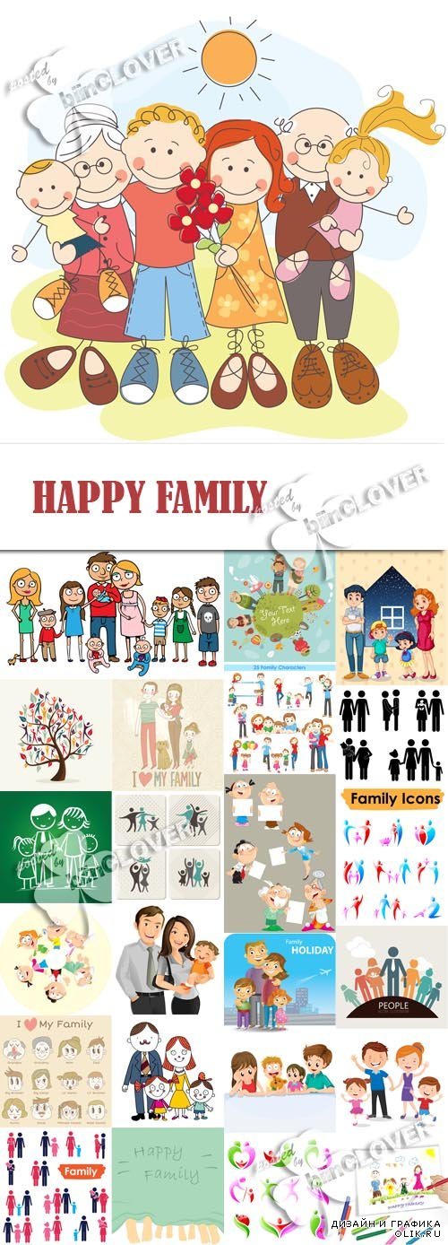 Happy family 0592