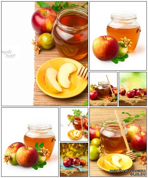 Honey, apple and pomegranate on white - Stock Photo