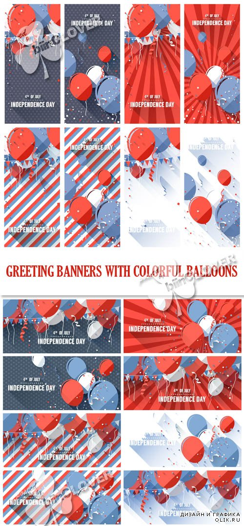 Greeting banners with colorful balloons 0593