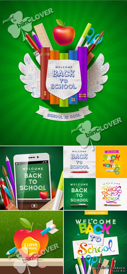 Back to school greeting cards 0593