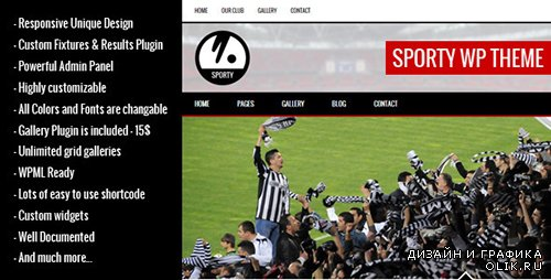 t - SPORTY v1.3 - Responsive Wordpress Theme for Sport Clubs