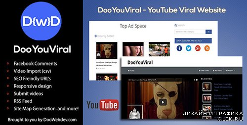 CC - DooYouViral - YouTube Video Viral Website