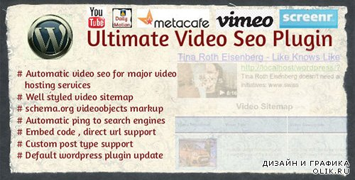 CC - Ultimate Video SEO plugin v1.2.4