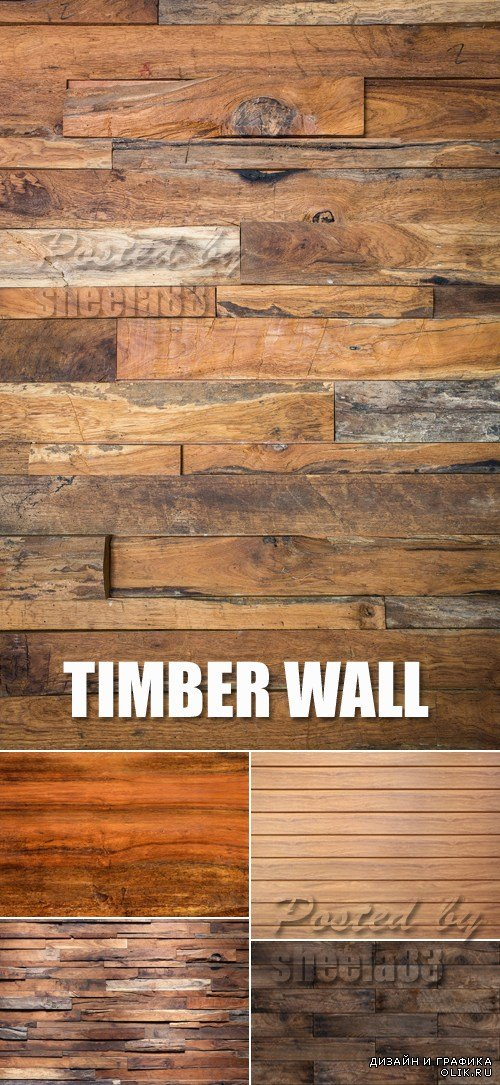 Stock Photo - Timber Wood Backgrounds