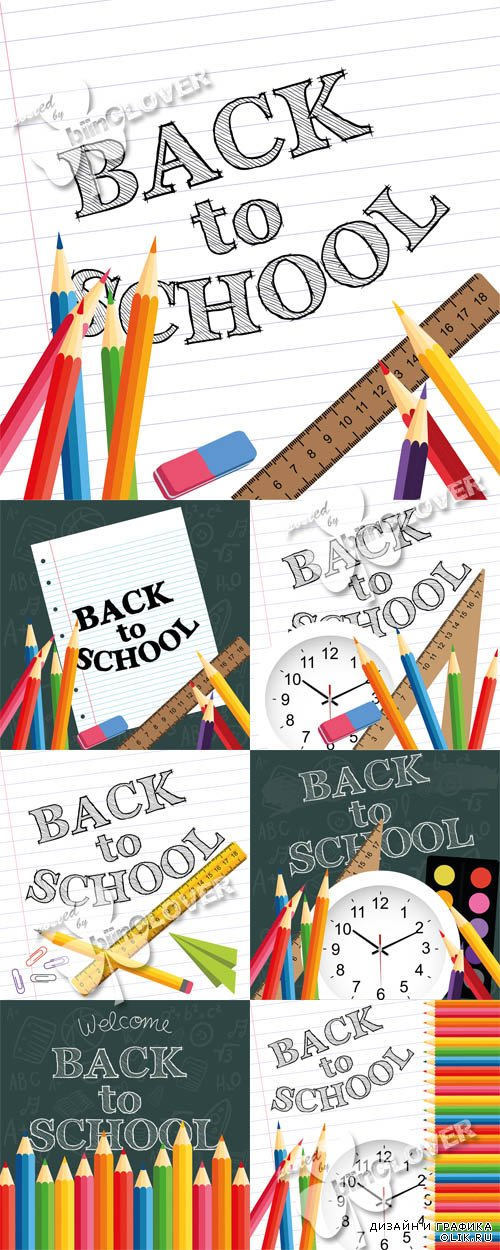 Back to school greeting cards 0594