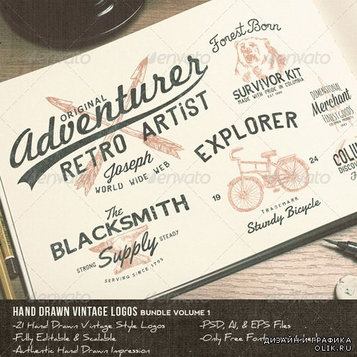GraphicRiver - 21 Hand Drawn Vintage Logos Bundle Volume 1 - 7781741