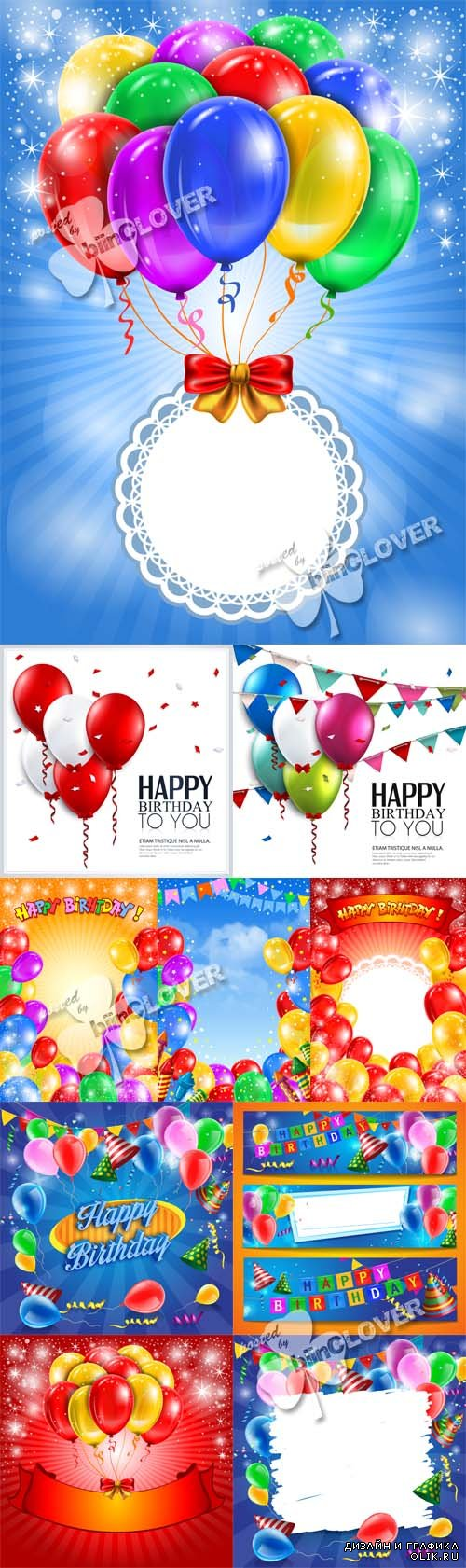 Holiday or Happy birthday cards with colorful balloons 0598