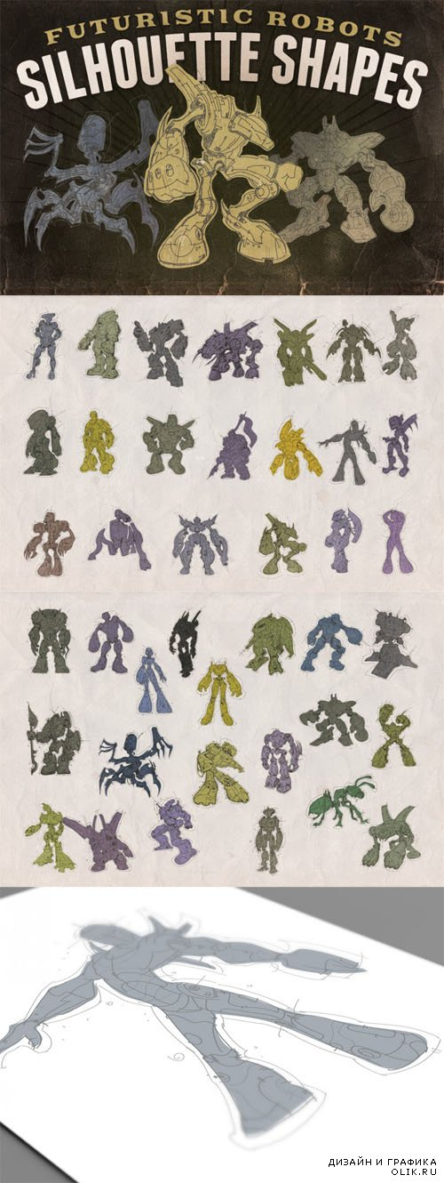 Vector Silhouette Shapes - Robots