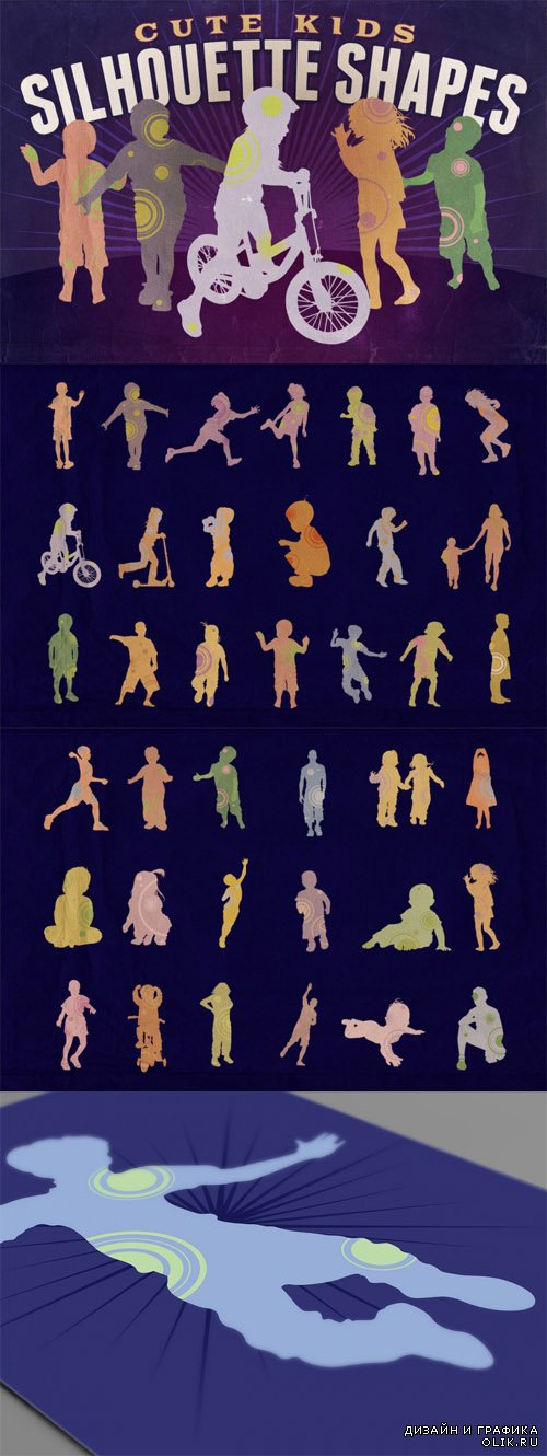 Vector Silhouette - Cute Kids
