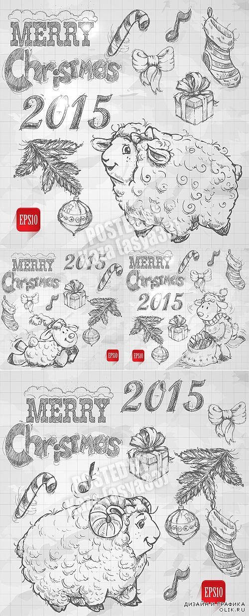 Sheep & Christmas 2015