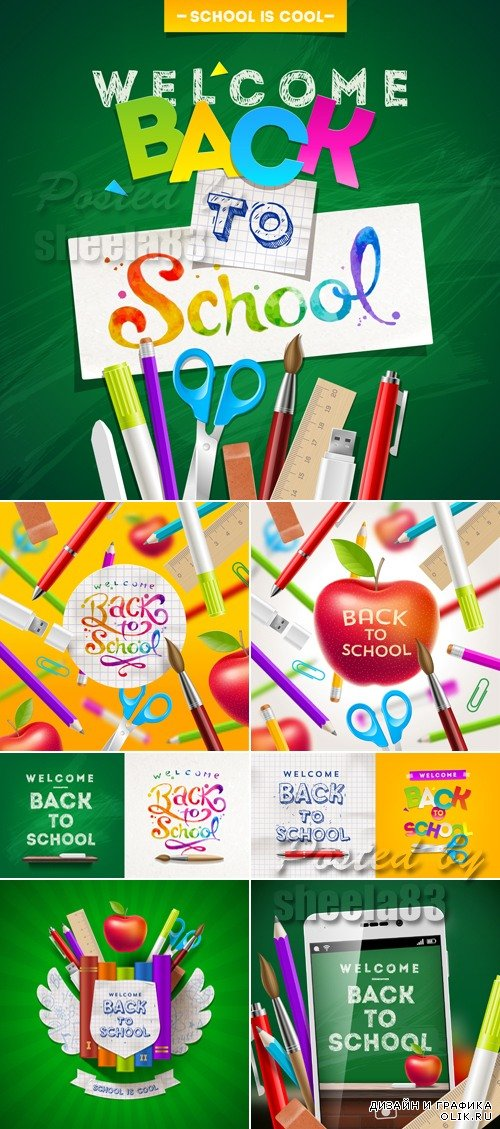 Back to School Vector 4
