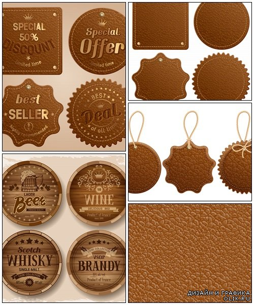 Leather label - vector stock