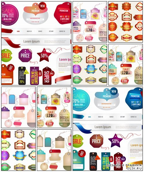 Modern glossy  tag and labels design - vector stock