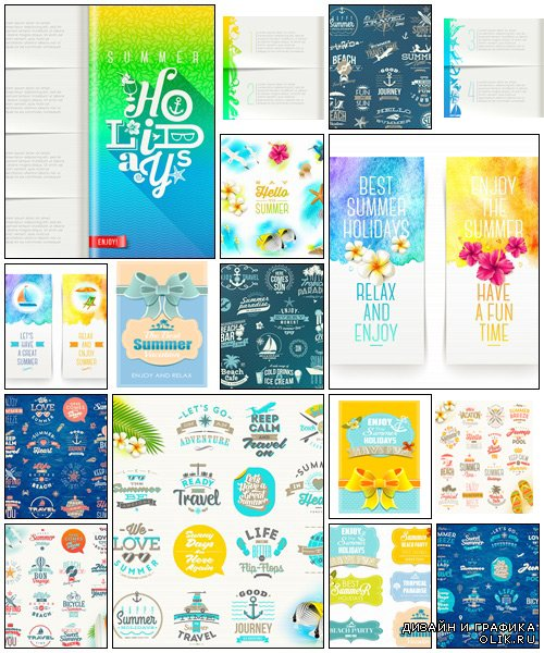 Vector set of travel and vacation elements - vector stock