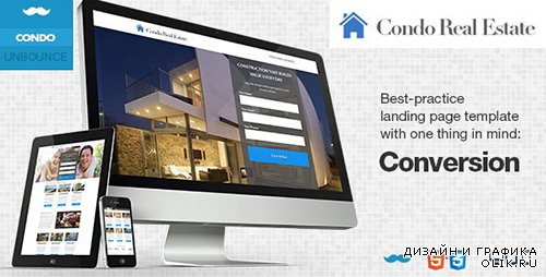 t - Condo Real Estate - Landing Page for Unbounce