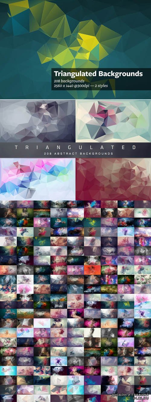 208 Abstract Backgrounds Set