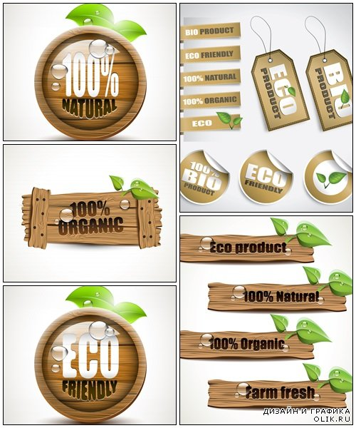 Eco background, 8 - vector stock