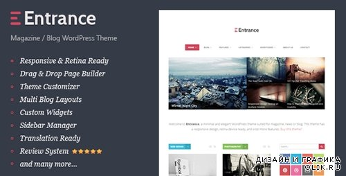 t - Entrance v1.2 - WordPress Theme for Magazine and Review