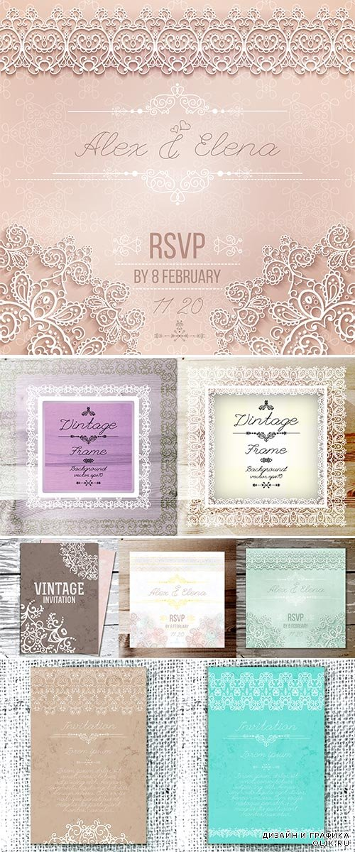 Stock: Vintage Wedding card or invitation with abstract lace seamless