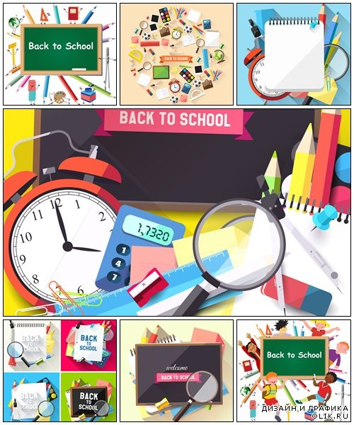 School supplies - vector stock
