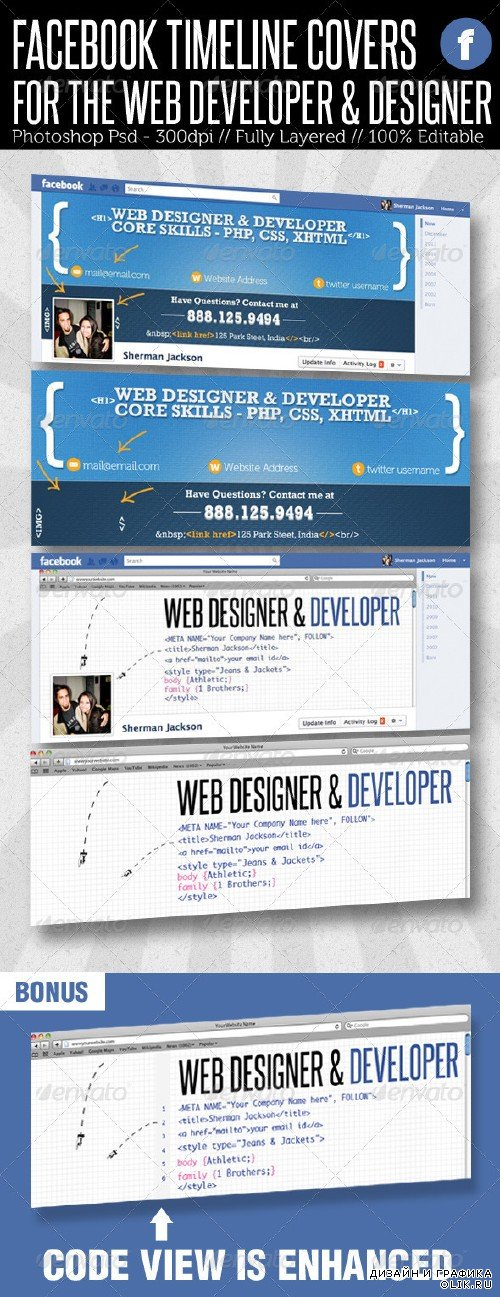 GraphicRiver - Facebook Timeline Cover - Web Developer & Designer 1281934