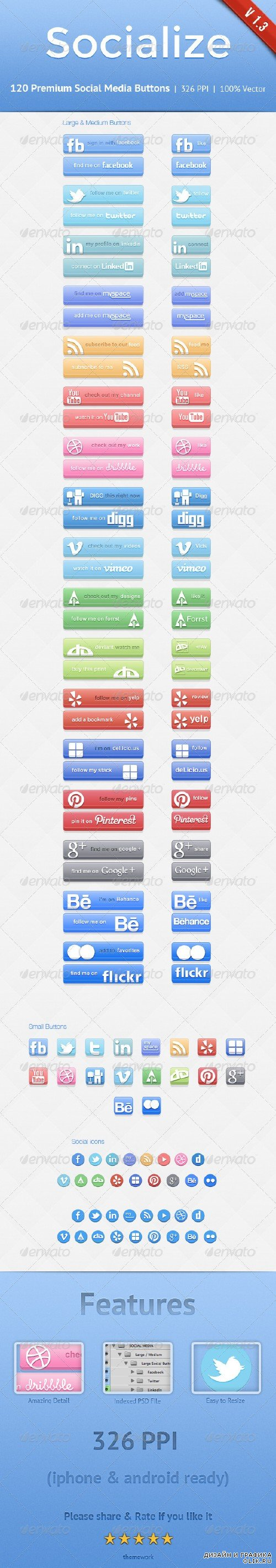 GraphicRiver - Socialize Social Button Kit 1765913