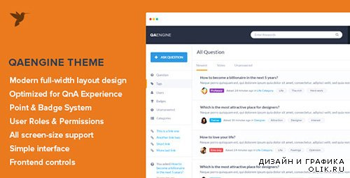 t - QAEngine v1.1.4 - Question and Answer WordPress Theme