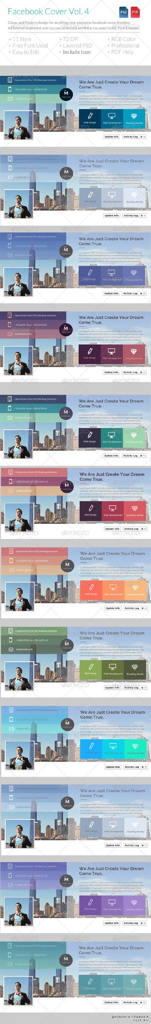GraphicRiver Flat Corporate Facebook Timeline Vol. 2 7252454
