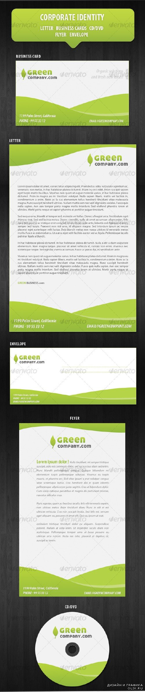 GraphicRiver Green Company Corporate Identity/Stationery 103860