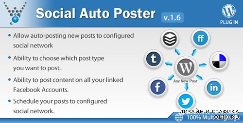 CC - Social Auto Poster v1.5.3 - WordPress Plugin
