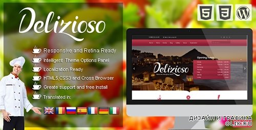 t - Delizioso v1.3 - Restaurant Responsive WordPress Theme