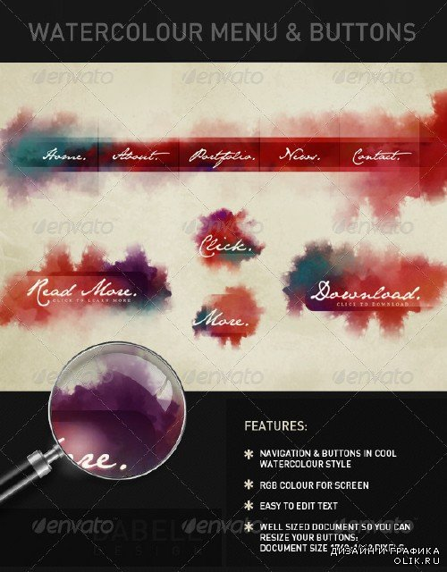 GraphicRiver Watercolour Navigation & Buttons 155098