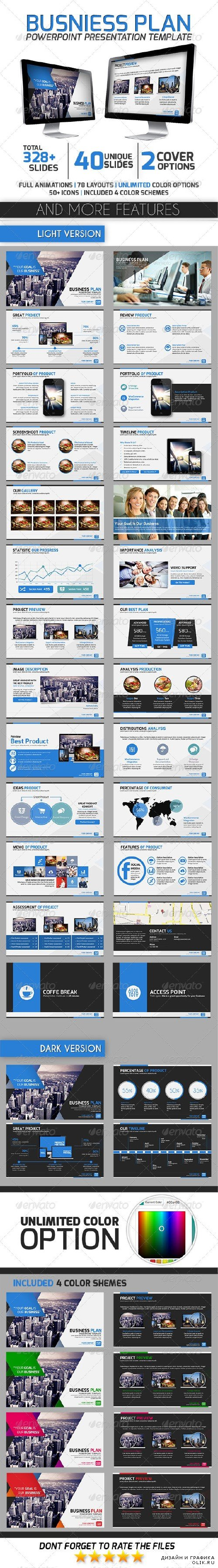 GraphicRiver Business Plan 7812485