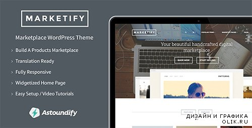 t - Marketify v1.2.1.2 - Marketplace WordPress Theme