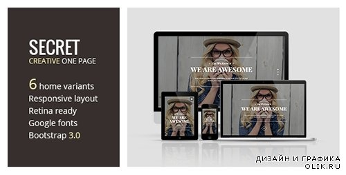 t - Secret - Creative One Page HTML5 Template - RIP