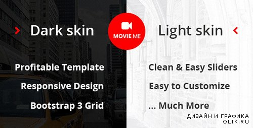 t - Movie Me - Cinema/Movie Bootstrap 3 HTML Template - RIP