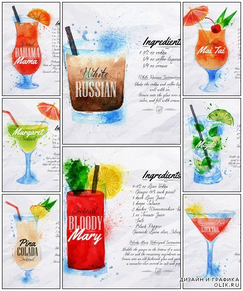 Watercolor cocktails - vector stock