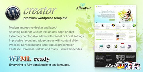 t - Creator v1.23 - Business Wordpress Theme + Html Template