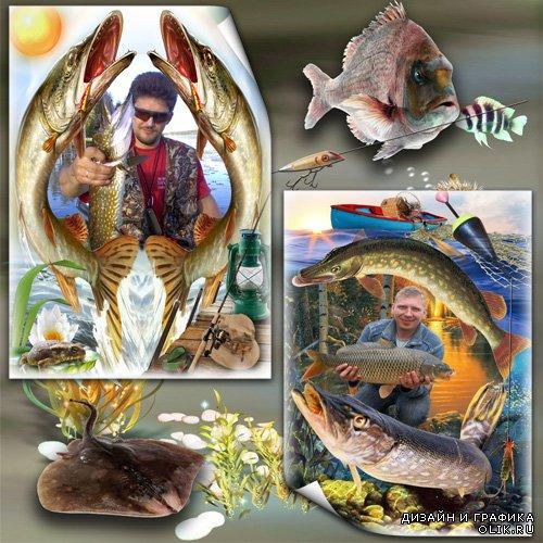 Для, открытка шаблон на день рождения рыбаку