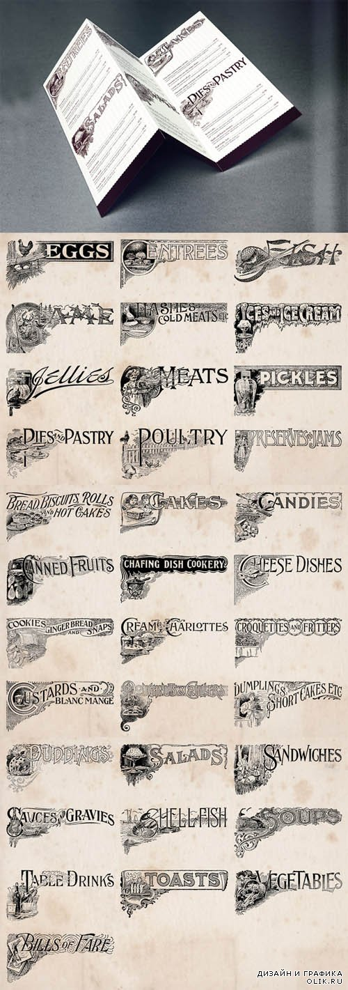 Vector Vintage Food Titles Set