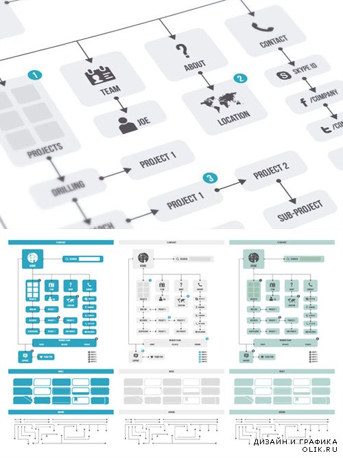 Flowchart and Elements Vector Set