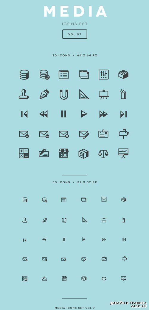 Vector Media Icons Set Vol 7
