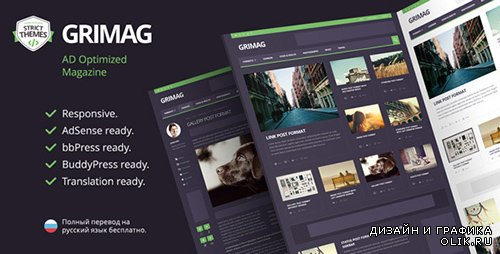 t - Grimag v1.1.4 - AD Optimized Magazine WP Theme