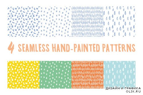Hand Painted Seamless Vector Patterns